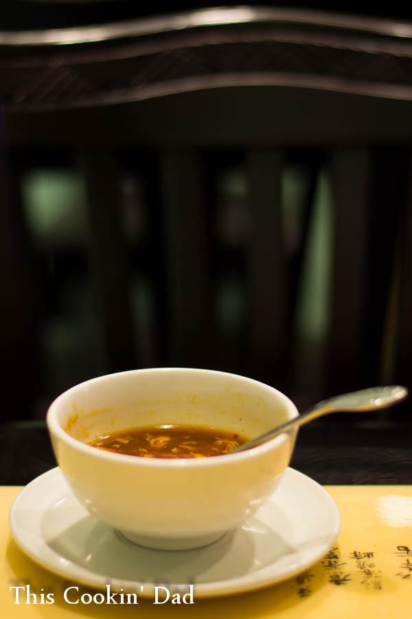 Peter Chang China Grill-4